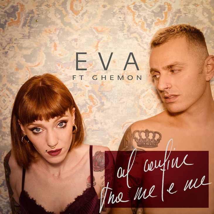 Eva Ghemon al confine tra me e me cover