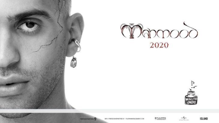 Mahmood Rapide 2020